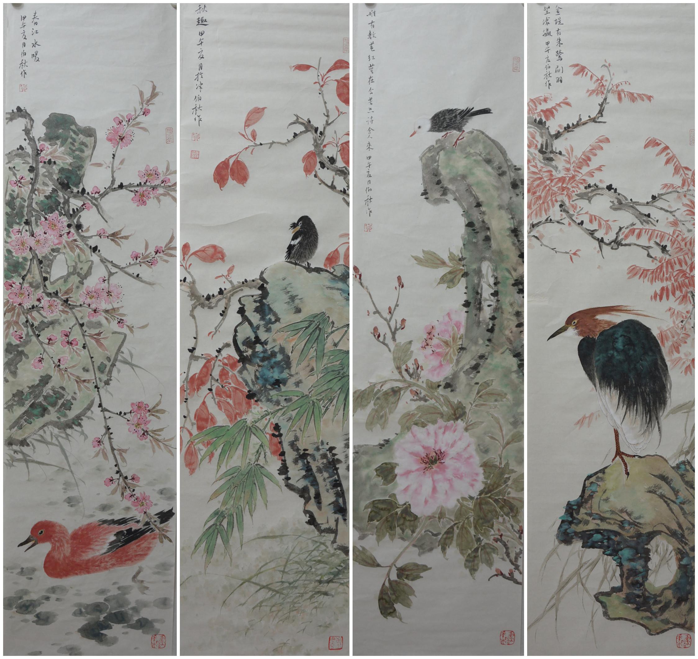 春夏秋冬 春_纸本水墨_国画_宝甄网